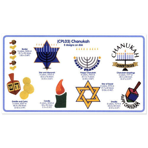 Cactus Punch Lite CPL03 Chanukah Embroideredy CD 8 designs