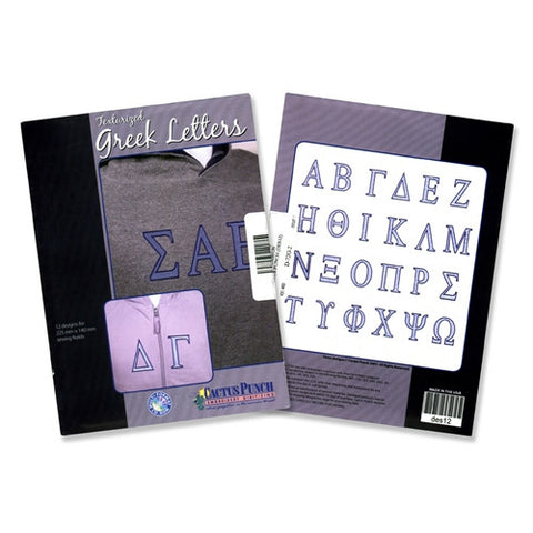 Texturized Greek Letters Embroidery CD by Cactus Punch