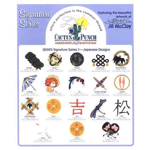 Japanese Designs Embroidery CD by Cactus Punch