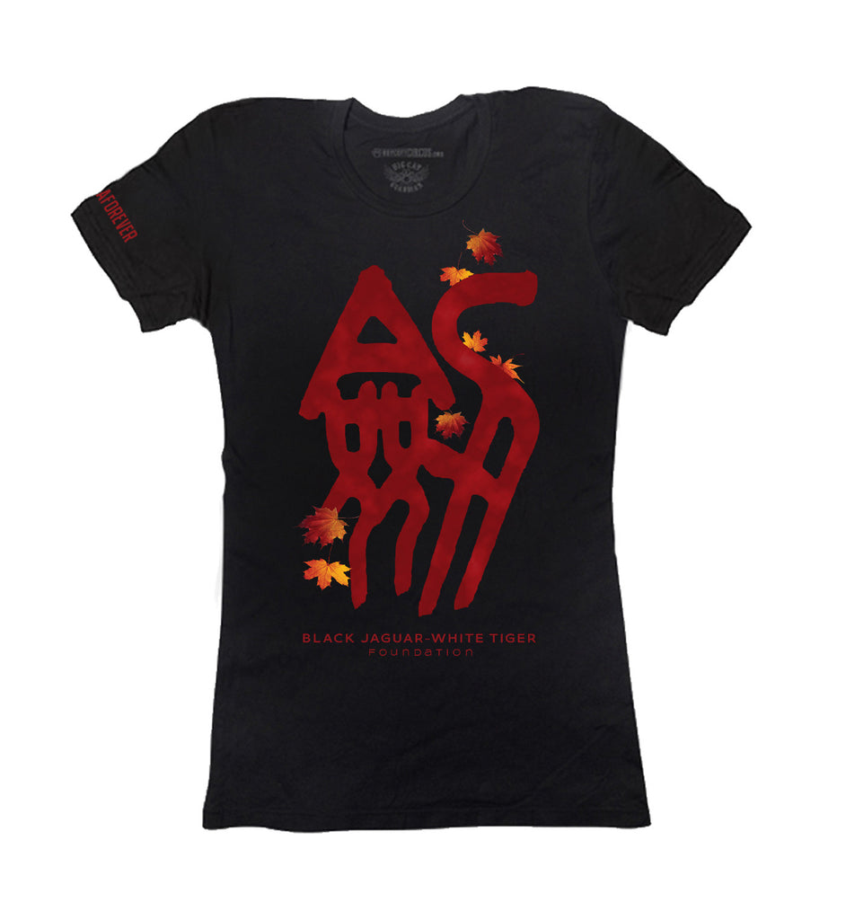 Tianxia Ladies Tee