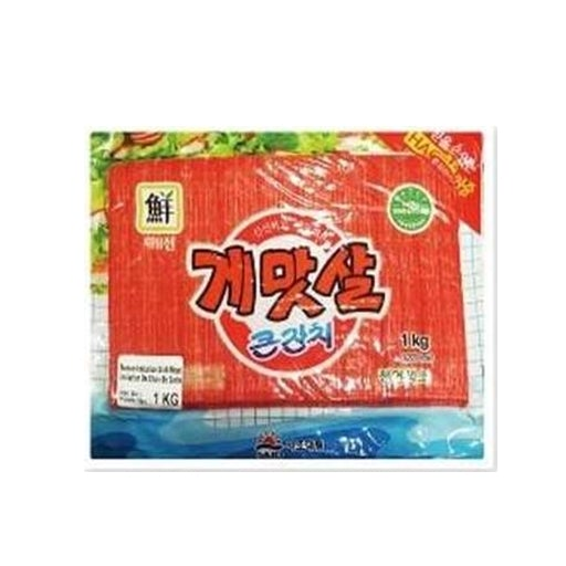 Frozen- Imitation Crab meat Stick