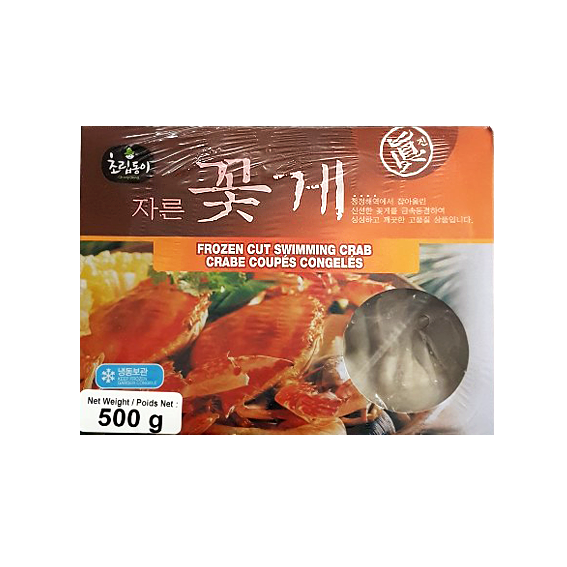 Frozen- Frozen Cut Swimming Crab