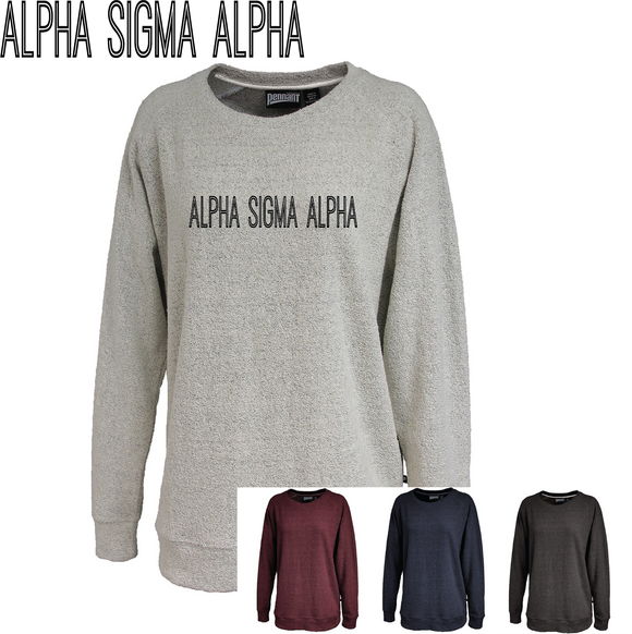 Alpha Sigma Alpha // Poodle Fleece embroidered crewneck