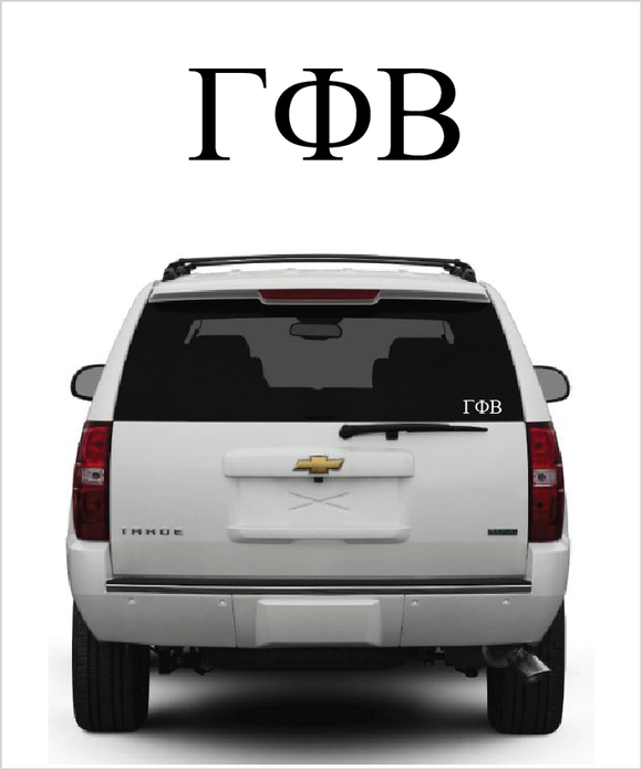 Gamma Phi Beta Symbol Decal