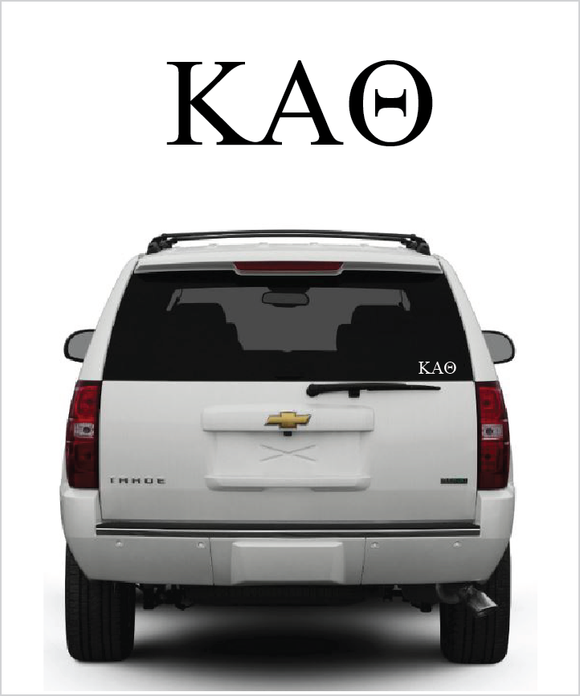 Theta Symbol Decal