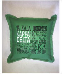 KD Embroidered Pillow: Colored