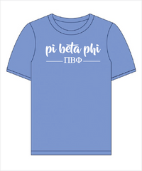 "Pi Phi The ""Greek"" Shirt"