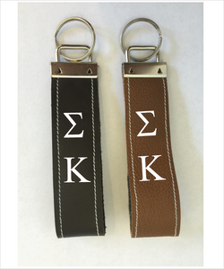 Sigma Kappa Leather Keyfob