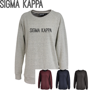 Sigma Kappa // Poodle Fleece Embroidered Crewneck