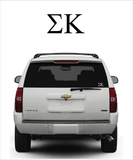 Sigma Kappa Symbol Decal