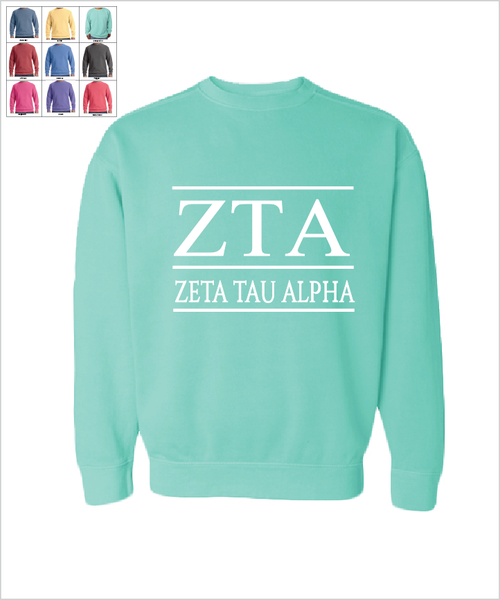 "Zeta ""The Greek"" Sweatshirt"