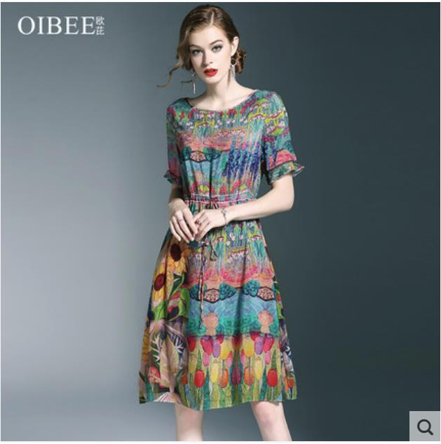 2018 summer new fashion printing small fresh medium long dress elegant look thin a-line skirt women's wear