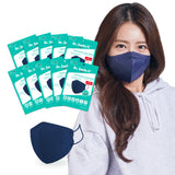 Aurora - Dr. Smile K - 10 or 20 Pack Navy Blue Disposable Face Masks - Sizes: S/M or M/L