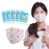 Aurora - YooHoo - Dr. Smile K - 15 Pack - 4-Layer Filter Child Unisex Butterfly Disposable Face Mask