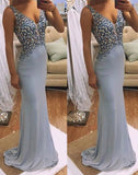 Charming Mermaid Floor Length Prom Dress ,Formal Dresses,Wedding Party Dress LP089
