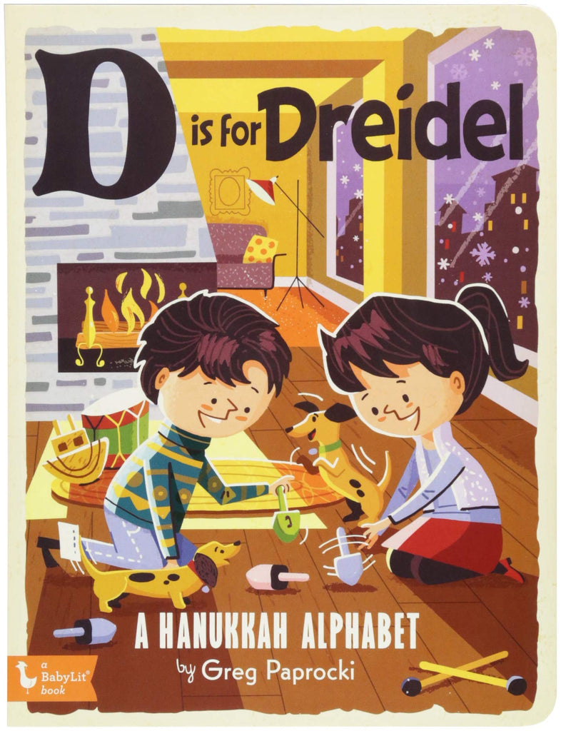 D is for Dreidel - A Hanukkah Alphabet