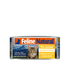 Feline Natural Chicken Feast Canned Cat Food - Cats, Feline Natural, Food - Shop Vanillapup