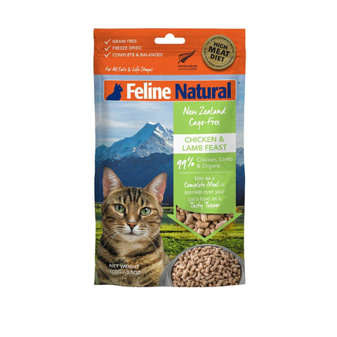 Feline Natural Freeze-dried Chicken and Lamb Feast - Cats, Feline Natural, Food - Shop Vanillapup - Online Pet Shop