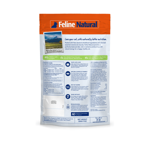 Feline Natural Freeze-dried Chicken and Lamb Feast Back