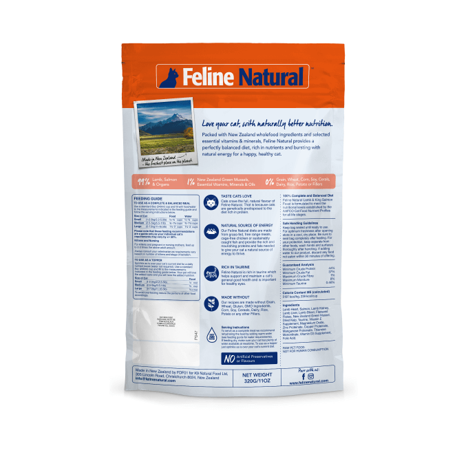 Feline Natural Freeze-dried Lamb and King Salmon Feast Back