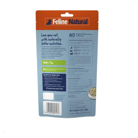 Feline Natural Lamb Green Tripe Freeze-dried Booster Back