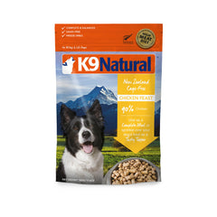 K9 Natural Freeze-dried Chicken Feast