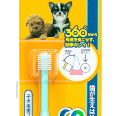 SigOne 360 Degrees Toothbrush - Dental, Dogs, Grooming Essentials, Latte, New, SigOne - Shop Vanillapup - Online Pet Shop