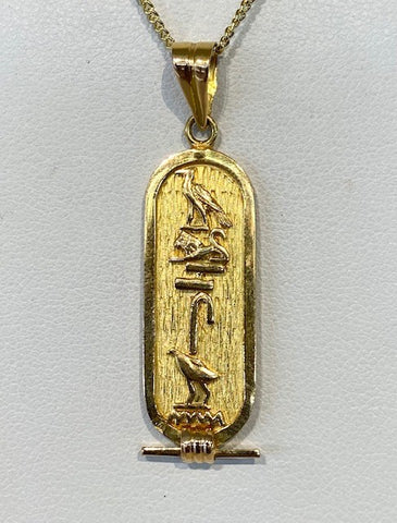 18ct Yellow Gold Egyptian Pendant