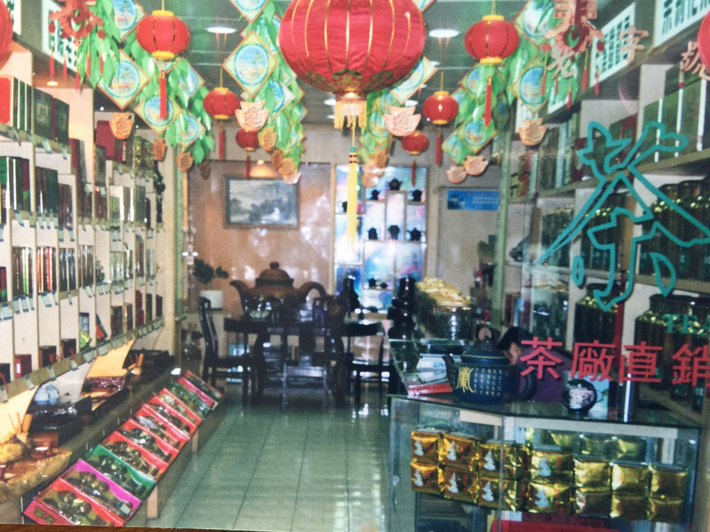 Our tea shop in China from the 1990's