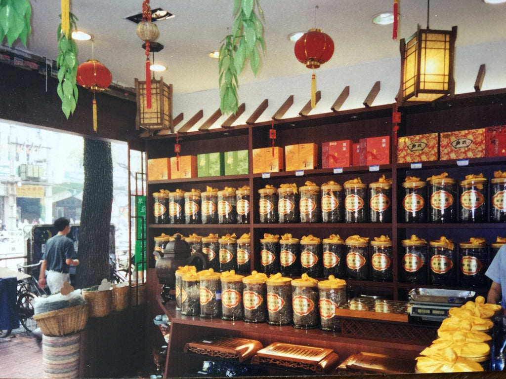 Our tea shop in China from the 2000's
