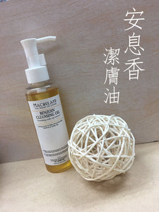 安息香荷荷芭潔膚油 Benzoin Cleansing Oil - Machuland hk