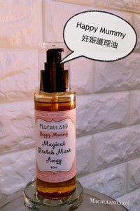 有機紝娠紋護理油 Magical Stretch Mark Away 100ml - Machuland hk