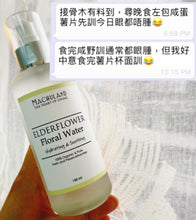 接骨木花純露 Elderflower Hydrolat 150ml - Machuland hk