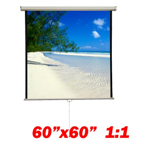 "85"" 1:1 Manual Projection Screen Soft PVC white 60""x60"" - 13-0076 - Mounts For Less"