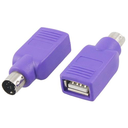 PS/2 male Keyboard to USB A female adapter Purple - 99-0086 - Mounts For Less