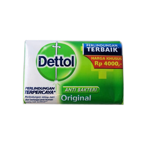 Dettol Anti-Bacterial Hand & Body Bar Soap Original 110Gr 3.88 Oz