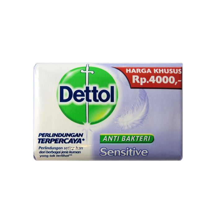 Dettol Anti-Bacterial Hand and Body Bar Soap SENSITIVE 110Gr 3.88 Oz