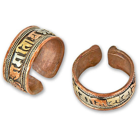 OM Mani Tibetan Copper Ring