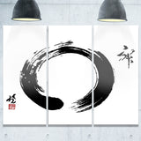 Zen circle isolated over white - Abstract Digital Art - 7144