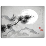 pine tree branch japanese canvas art print PT6496