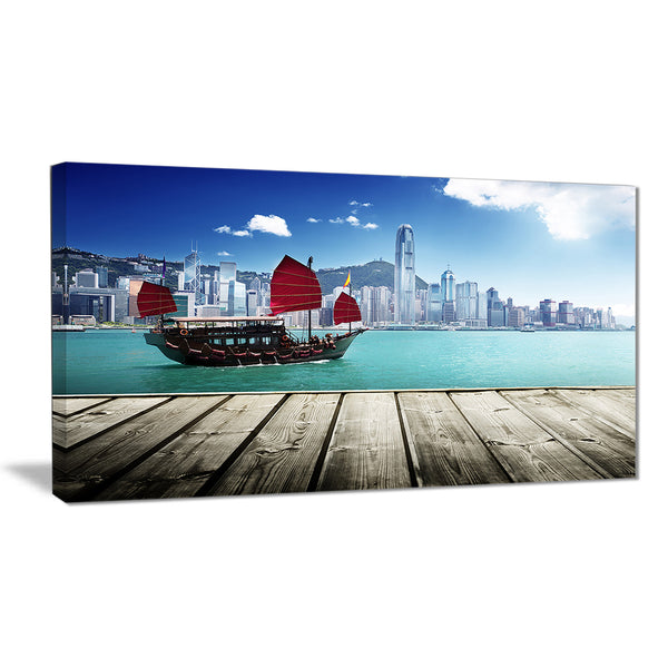 hong kong harbor photography canvas art print PT6781