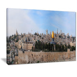jerusalem cityscape panorama photo canvas print PT7074
