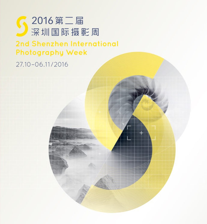 2016 / 2nd SHENZHEN INTERNATIONAL PHOTOGRAPHY WEEK 第二届深圳国际摄影周