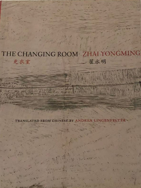 Zhai Yongming 翟永明 - The Changing Room 更衣室 / Simplified Chinese and English 简英 / Book