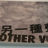 IPNHK 2009, The Other Voice 另一種聲音 / The Chinese University Press / DVD+Book