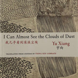 Yu Xiang 宇向 - I Can Almost See the Clouds of Dust 我几乎看到滚滚尘埃 / Simplified Chinese and English 简英 / Book