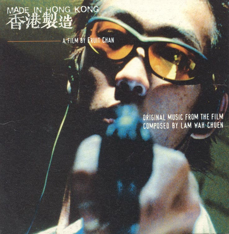 Lam Wah Chuen 林華全 - Made In Hong Kong OST /Noise Asia / CD