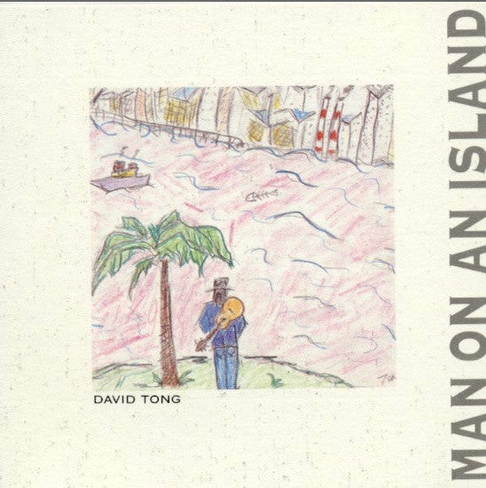 David Tong - Man on an Island / Sound Factory / CD