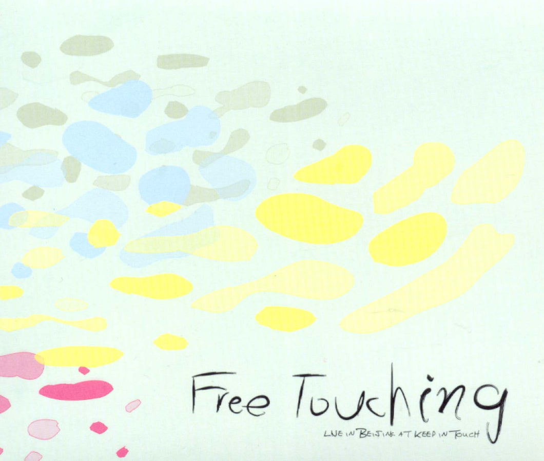 Free Touching - Live in Beijing at Keep in Touch / Noise Asia / 2CD set