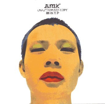 AMK - 翻版EP / Sound Factory / CD